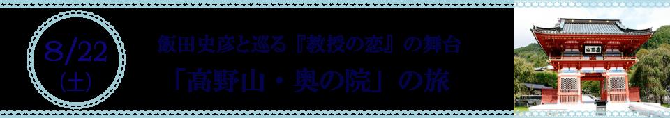 kouyasan527