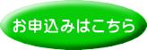 mousikomi3