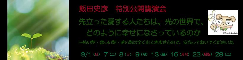 kouenhed